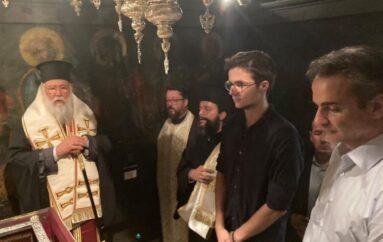 Το Σκήνωμα του Αγίου Σπυρίδωνα στην Κέρκυρα προσκύνησε ο Πρωθυπουργός
