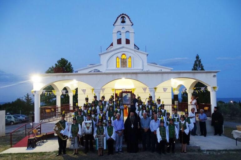 Η εορτή του Αγίου Νικοδήμου του Αγιορείτη στην Ι. Μ. Κίτρους