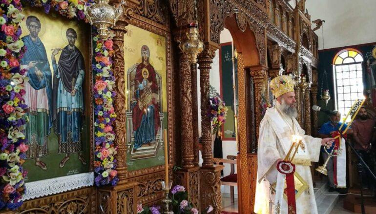 Η εορτή των Αγίων Αναργύρων στην Ι. Μ. Θεσσαλιώτιδος