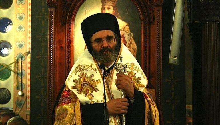 Νέος Πρόεδρος του τμήματος Κοινωνικής Θεολογίας ο Επίσκοπος Αβύδου