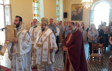 Η εορτή του Προφήτου Ηλιού στην Ι. Μ. Μεσσηνίας