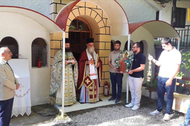 Εορτή της Αγίας Μαρίας της Μαγδαληνής στο Άνω Αθαμάνιο Άρτης