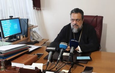 Ο Μητροπολίτης Μεσσηνίας ενημερώνει το ποίμνιο για τα μέτρα κατά της πανδημίας