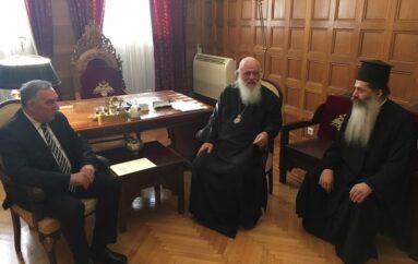 Ο Δήμαρχος Λαμιέων και ο Μητροπολίτης Φθιώτιδος στον Αρχιεπίσκοπο