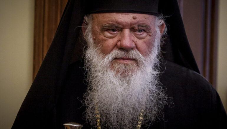 Αρχιεπίσκοπος για Αγία Σοφία: «Πιστεύω δεν θα τολμήσουν να την κάνουν τζαμί»