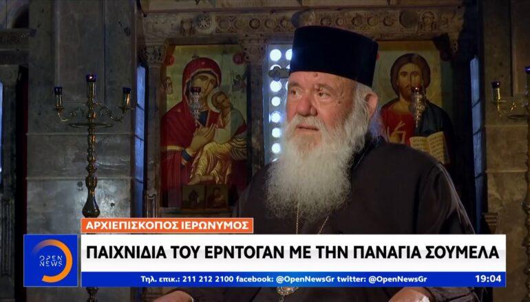 """Αρχιεπίσκοπος Ιερώνυμος: """"Υπακοή στους ειδικούς αν μας συνιστούν μάσκες στους Ναούς"""""""
