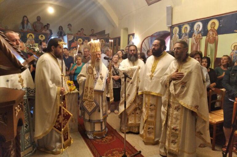 Η Εορτή του Αγίου Βλασίου στον τόπο του μαρτυρίου του