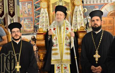 Αρχιερατικός Εσπερινός της Αγίας Μαρίνης στην Ι. Μ. Θεσσαλονίκης