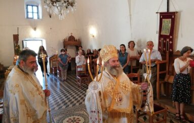 Η εορτή του Προφήτη Ηλία στην Ι. Μητρόπολη Μάνης