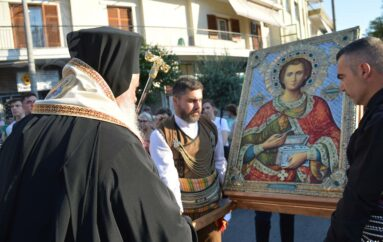 Αρχιερατικός Εσπερινός του Αγίου Παντελεήμονος στην Πολίχνη Θεσσαλονίκης