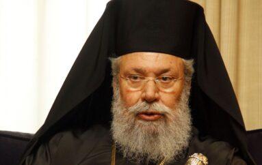 """Κύπρου: """"Η Τουρκία έμαθε να καταστρέφει και να οικειοποιείται πολιτισμούς άλλων"""""""