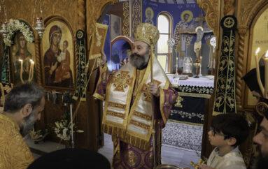 Η εορτή αναμνήσεως του θαύματος της Αγίας Ευφημίας στο Σύδνεϋ