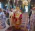 Εορτή των Αγίων Αναργύρων Κοσμά και Δαμιανού στην Ι. Μητρόπολη Βεροίας