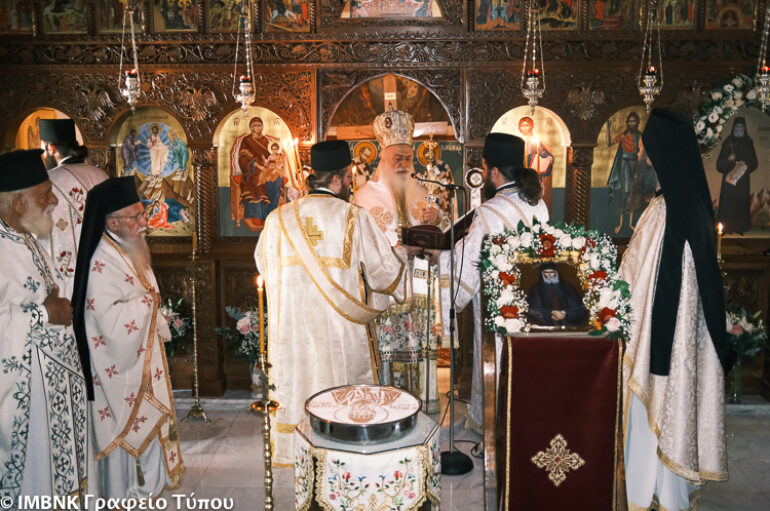 Εορτή του Οσίου Παϊσίου του Αγιορείτου στην Ι. Μ. Βεροίας