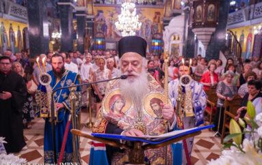 Πύρινη προσευχή της Βέροιας προς την Παναγία για την Αγιά Σοφιά