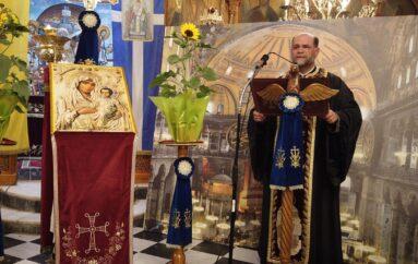 Ικεσία στην Παναγία για την Αγία Σοφία στον Ι. Ν. Αγίου Σπυρίδωνος Πύργου