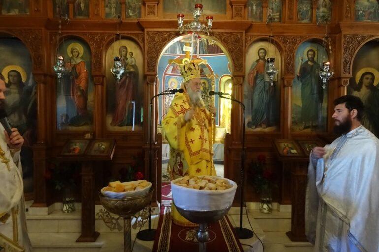Εορτή του Οσίου Παϊσίου του Αγιορείτου στην Ι. Μ. Κορίνθου