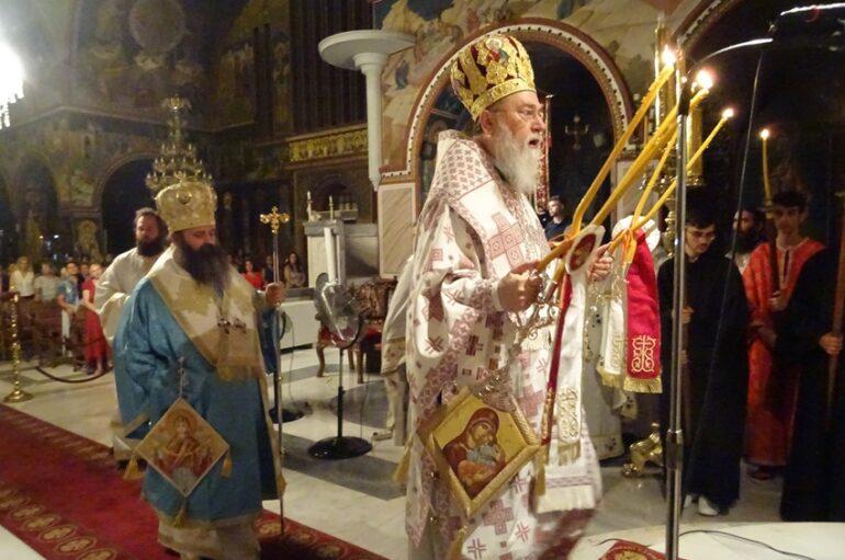 Αγρυπνία για την Αγία Σοφία στην Ι. Μητρόπολη Κορίνθου
