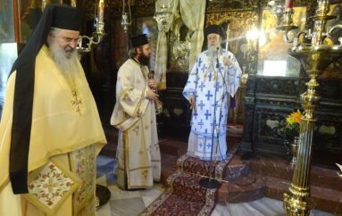 Εορτή της Αγίας Άννης στην Ιερά Μητρόπολη Κορίνθου
