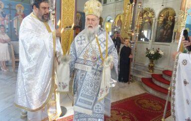 Εορτή του Αγίου Παντελεήμονος στην Ι. Μητρόπολη Κορίνθου