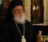Πένθιμες κωδωνοκρουσίες στην Τρίπολη για την Αγία Σοφία