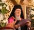 """Οικ. Πατριάρχης: """"Ως μουσείον η Αγία Σοφία δύναται να λειτουργή ως τόπος συναντήσεως"""""""