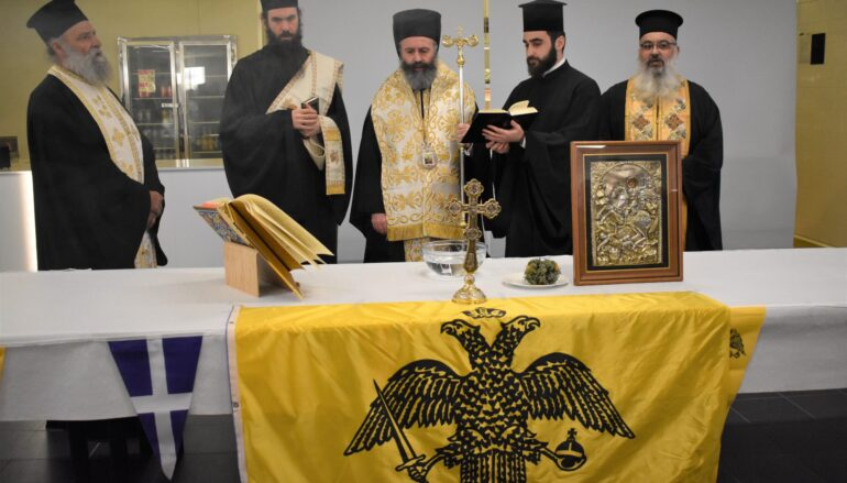 Έναρξη νέου συσσιτίου απόρων στην Αρχιεπισκοπή Αυστραλίας