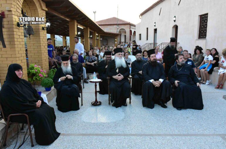 Τα 55 χρόνια λειτουργίας της Ιεράς Μονής Αγίας Μαρίνας γιόρτασαν στο Άργος