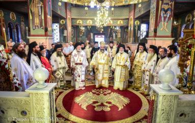 Ο εορτασμός της Πολιούχου του Λαγκαδά Αγίας Παρασκευής