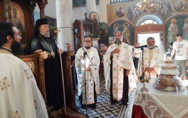 Αρχιερατικός Εσπερινός στον Ιερό Ναό Αγίων Αναργύρων Διρευμάτων
