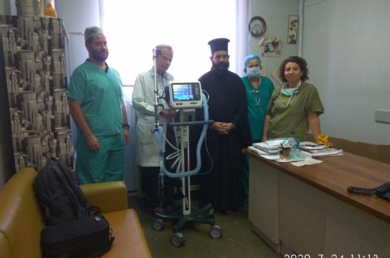 Η Μητρόπολη Θεσσαλιώτιδος δώρησε 2 αναπνευστήρες στο Νοσοκομείο Καρδίτσας