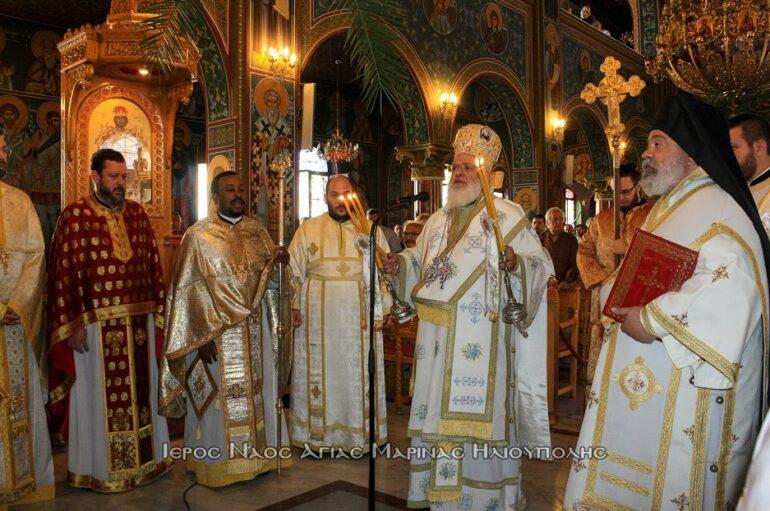Ο εορτασμός της Αγίας Μαρίνας στην Ηλιούπολη Αττικής