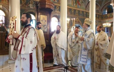 Εορτή του Αγίου Αιμιλιανού στην Ι. Μητρόπολη Χαλκίδος