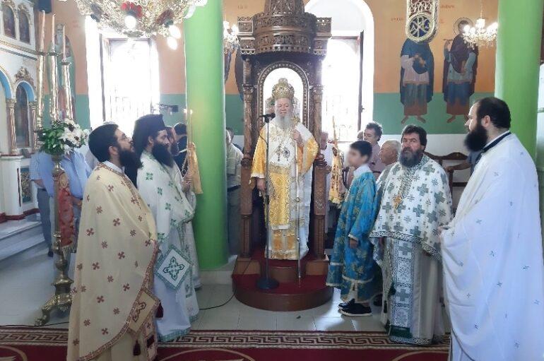 Ο εορτασμός των Αγίων Αναργύρων στην Ι. Μ. Χαλκίδος