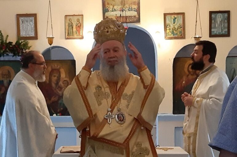 Η εορτή του Οσίου Αθανασίου του Αθωνίτου στην Ι. Μ. Χαλκίδος