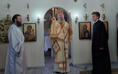 Ο εορτασμός του Αγίου Προκοπίου στην Ι. Μητρόπολη Χαλκίδος