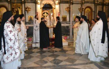 Προεόρτια Αγρυπνία για την Πολιούχο της Χαλκίδας Αγία Παρασκευή
