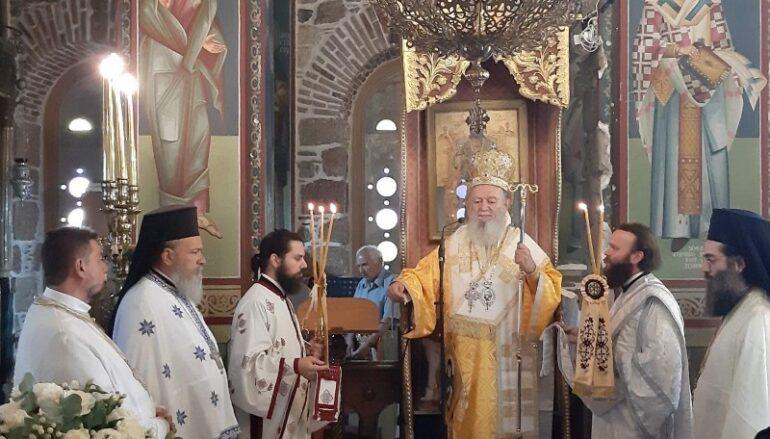 Εορτή του Οσίου Παϊσίου στην Ιερά Μητρόπολη Χαλκίδος