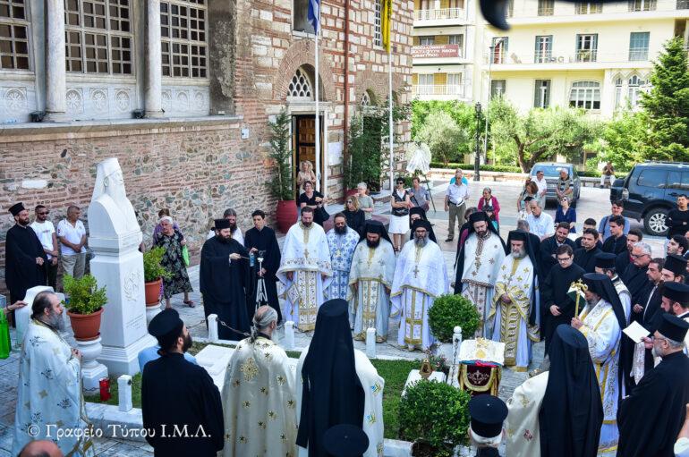 Μνημόσυνο του μακαριστού Μητροπολίτη Παντελεήμονα Β΄στην Ι. Μ. Θεσσαλονίκης
