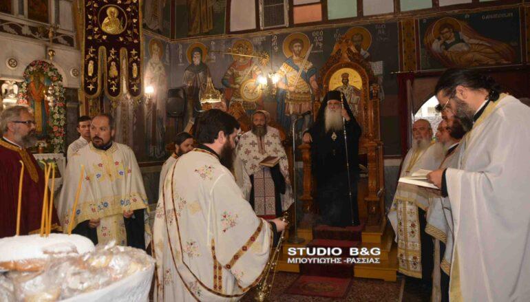 Εσπερινός της Αγίας Μαρίνας στην Ι. Μητρόπολη Αργολίδος