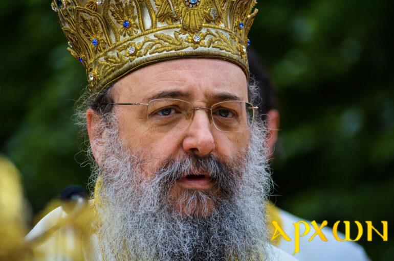 Πατρῶν Χρυσόστομος: «Αὐτή εἶναι ἡ ταυτότητα τῆς Τουρκίας. Ἡ βαρβαρότητα»