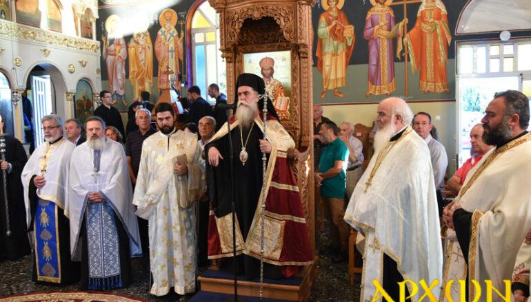 Δισαρχιερατικός Εσπερινός για την Παναγία Τριχερούσα στην Φοινικούντα