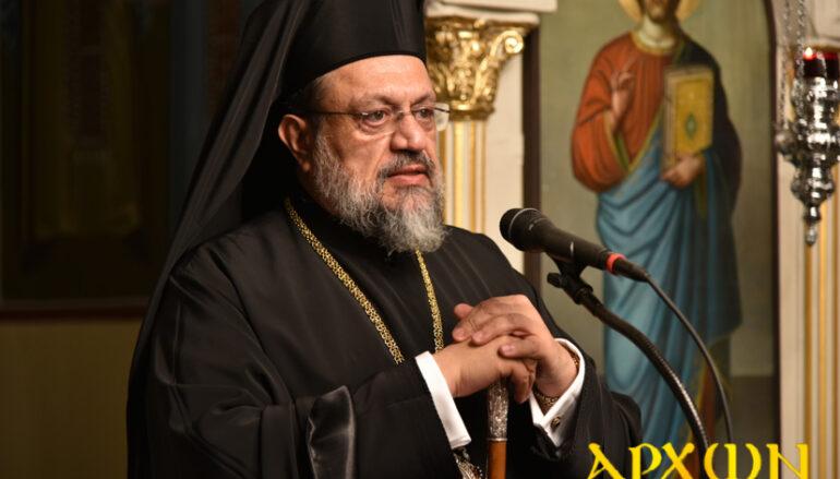 """Μεσσηνίας: """"Πολιτιστική ανωριμότητα η απόφαση της Τουρκίας για την Αγία Σοφία"""""""