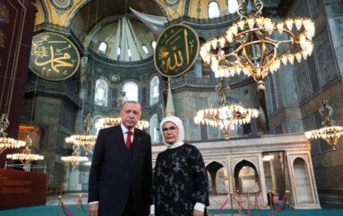 ΥΠΕΞ: Η Τουρκία παραβίασε υποχρεώσεις που απορρέουν από τη Σύμβαση της UNESCO