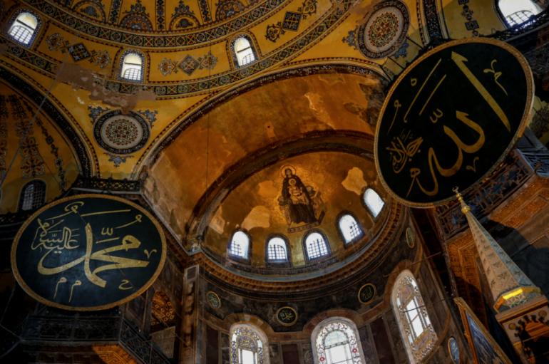Ανοίγει ο δρόμος για την μετατροπή της Αγίας Σοφίας σε τζαμί