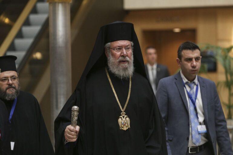 """Αρχιεπίσκοπος Κύπρου: """"Απαράδεκτη η συμπεριφορά Ερντογάν"""""""