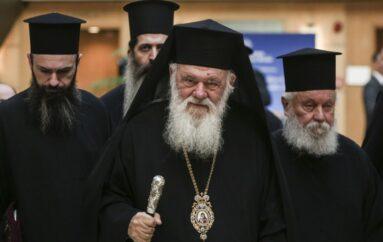 """Αρχιεπίσκοπος για Αγία Σοφία: """"Παιχνίδια Ερντογάν για να πετύχει τους σκοπούς του"""""""