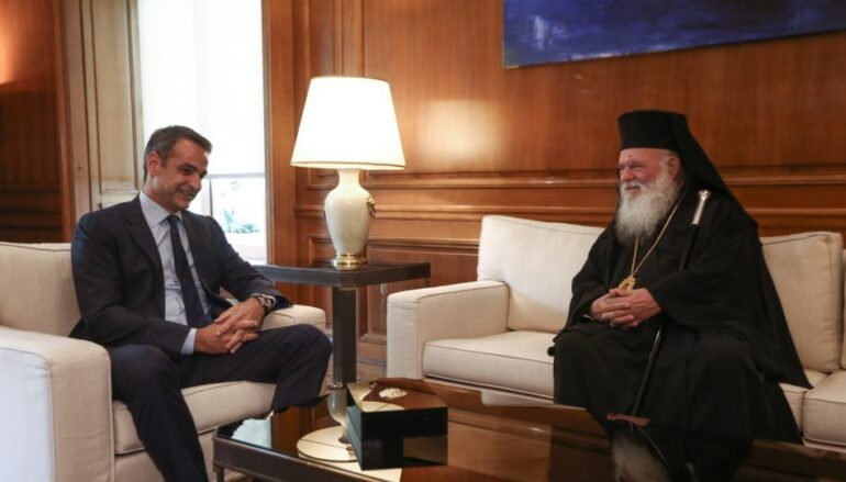 Επικοινωνία Πρωθυπουργού – Αρχιεπισκόπου Ιερωνύμου για την Αγία Σοφία
