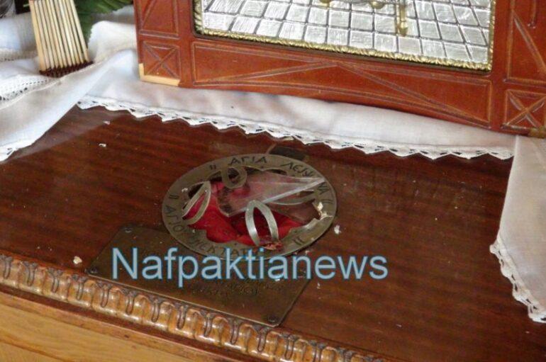 Ναύπακτος: Ιερόσυλοι έκλεψαν το λείψανο του Αγίου Νεκταρίου
