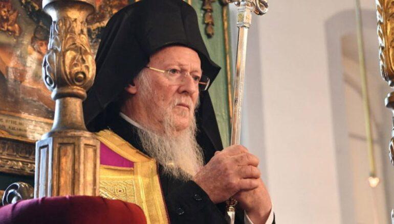 Ανακοίνωση περί φερόμενης συνεντεύξεως του Οικ. Πατριάρχη